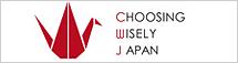 CHOOSING WISELY JAPAN