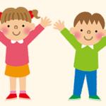子供の矯正治療-気になる費用の仕組みを解説